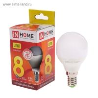 Лампа светодиодная LED-ШАР-VC 8 Вт 230В E14 4000 К 600 Лм IN home