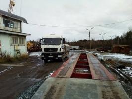 Новый проект для компании ООО Мета-Пермь, филиал г.Добрянка