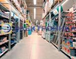 Автоматизация магазина строительных материалов