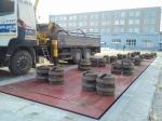 Наша компания завершила комплексный проект поставки, монтажа и ввода в эксплуатацию автомобильных весов марки  МВСК-УВ 100-СБ-Н6 (20х3) для компании АО