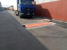 Проект по монтажу платформенных весов МВСК-15-А (0,8х3) V2 для завода «Бастион» завершен