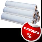 Пленка-стрейч ПВХ 350х1500 мм