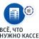 ПО для кассового оборудования Frontol xPOS