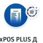 ПО для кассового оборудования Frontol xPOS PLUS Д