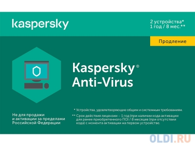 Kaspersky Internet Security Multi-Device. 3-Desktop 1 year Renewal Card
