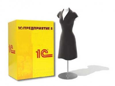 1С:Розница. Магазин одежды и обуви
