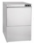 Фронтальная посудомоечная машина МПК-500Ф