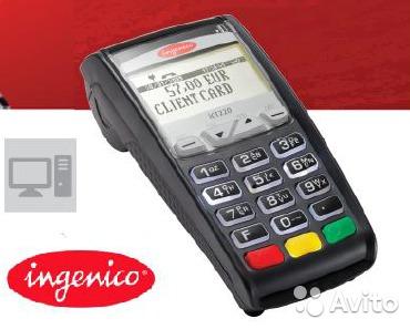 Платежный терминал Ingenico ICT 220