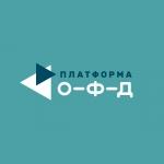Учёт марок Платформа+ОФД 12 месяцев