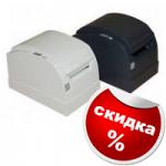 Чековый принтер Fujitsu FP410