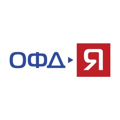 Код активации ОФД-Я на 1 год с учетом марок