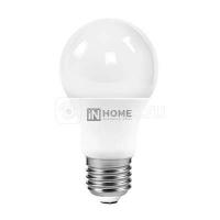 Лампа светодиодная LED-A65-VC 20 Вт 230 В Е27  4000К 1800 Лм IN home