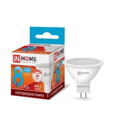 Лампа светодиодная LED-JCDR-VC 8 Вт 230В GU5.3 4000 К 600 Лм IN home