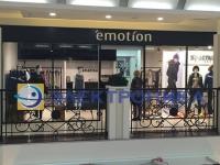 Магазин одежды «Emotion»