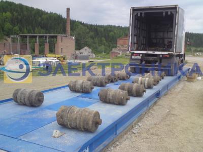 Поставка и установка автомобильных весов ВАЛ 80-18 и центрального перекрытия для ООО