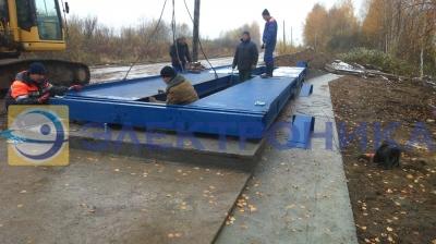 Поставка и установка весов ВАЛ-80-18 для ООО