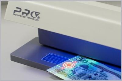 PRO-12 LPM детектор валют