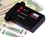 Ультрамаг А11Б детектор акцизных марок
