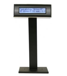 Дисплей покупателя Штрих-Т D2