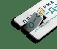 Код активации ОФД Платформа на 15 месяцев