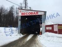 Автоматизация весового комплекса ПМУП «Полигон»