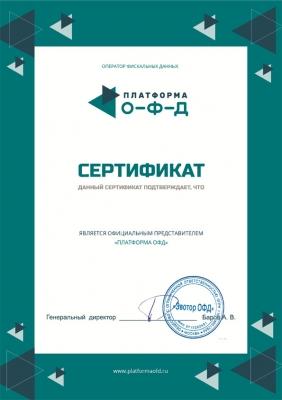 Платформа Госотчет  Тариф Тариф «ИП» — для индивидуальных предпринимателей