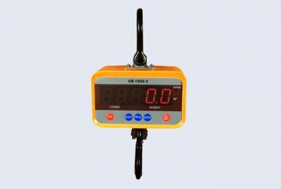 Крановые весы КВ 30000 стандарт