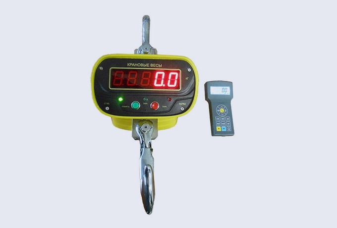 Крановые весы КВ-15000-И с индикацией на пульте : купить по низкой цене с доставкой в короткие сроки